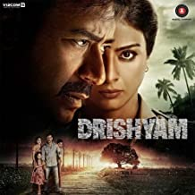 DRISHYAM [OFFICIAL BOLLYWOOD SOUNDTRACK] by Arijit Singh (2015-06-05)