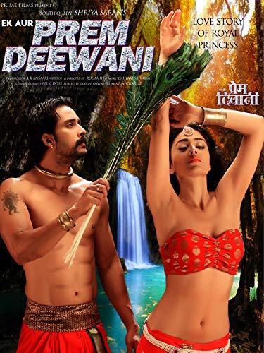 Ek Aur Prem Deewani