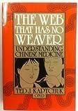 The Web That Has No Weaver, Ted J. Kaptchuk, 0865530211