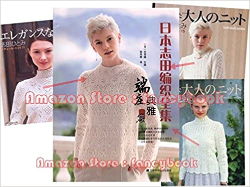 689ae95c9 Haute Couture Knitting Ladies Knit Wear 3-In-1 Special Collection 3 - Japanese  Knitting Pattern Book (Simplified Chinese Edition)  Hitomi Shida   Amazon.com  ...