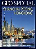 GEO Special / 01/2014 - Shanghai, Peking, Hongkong