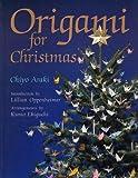 Origami for Christmas