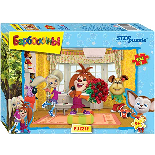 Barboskiny Russian Cartoon Characters 104 Pieces Jigsaw Puzzle