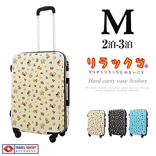 53475150f0 Amazon | キャリーケース リラックマ ファスナータイプ スーツケース 軽量 TSAロック rilakkuma 4輪 44L 2日 3日用 Mサイズ  22rk8-56h (サックス) | スーツケース