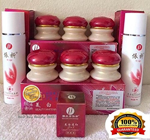 YiQi Beauty Whitening RED COVER SET (2 Sets) BEST! Quality (Authentic 100%) by YIQI