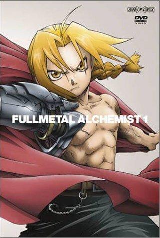 鋼の錬金術師FULLMETAL ALCHEMIST リン・ヤオ
