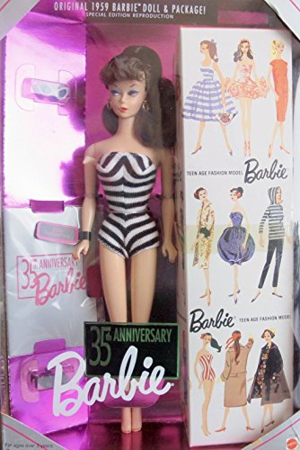 Barbie 35th Anniversary Doll (Brunette Hair) Reproduction 1959 Doll & Package Special Edition (1993) (Vintage Barbie Dolls For Sale)