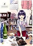 酩酊すみれさん。 4巻 (ヤングキングコミックス)