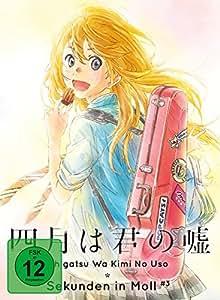 Shigatsu Wa Kimi No Uso - Sekunden in Moll (Vol. 3)