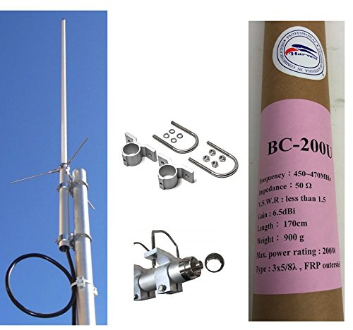 Harvest BC200 450-470Mhz 6.5dBi 200W Tunable GMRS UHF Base Antenna by Harvest Wireless (Image #1)