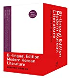 img - for Bi-lingual Edition Modern Korean Literature Set5(15 Volumes) book / textbook / text book