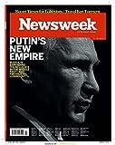 Newsweek [US] February 17 2017 (単号)