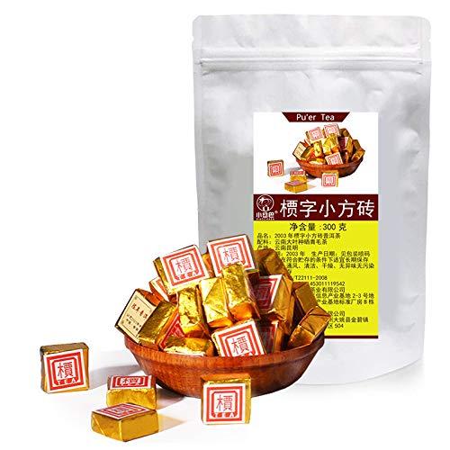 (Pu'er Xiaotuo Tea 2003 Jiazi Xiaofang Brick Pu'er Tea 300g Cooked Tea Mini Xiaofang Brick Tea 普洱小沱茶03年槚字小方砖普洱茶300g熟茶迷你小方砖茶叶)