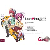 GWAVE SuperFeature's 「にゃんこライダー」 / team Love Bullets 通常版