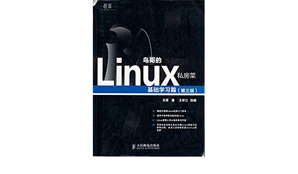 Ultravnc Linux