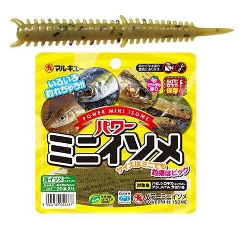 パワーミニイソメの商品画像