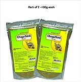 Herbal Hills Chopchini Powder - 100 gms (Pack of 2)