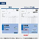 Kokuyo copy book carbonless quote A4 40 pairs
