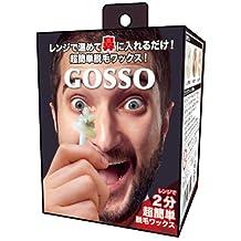 GOSSO Gosso Brazilian wax nose hair depilation set