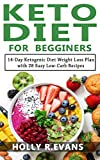 Best Shake To Lose Weights - Kеtо Diet Fоr Bеgginеrѕ: 14-Day Kеtоgеniс Diеt Wеight Review