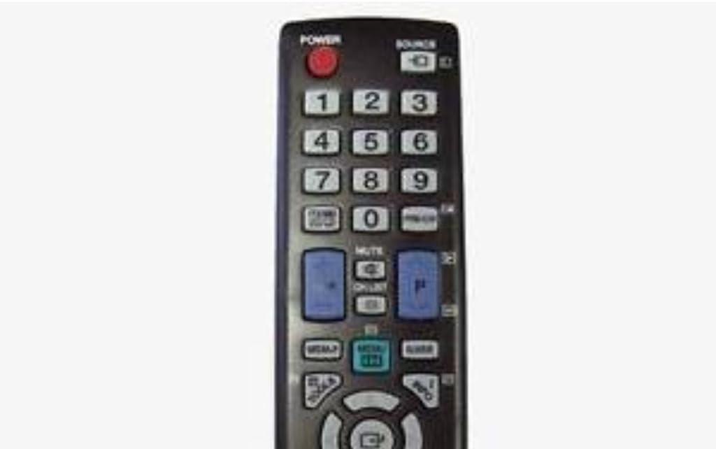 Mando a Distancia Original TV Samsung BN59-01005A: Amazon.es ...