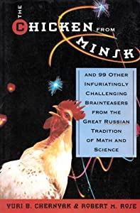 Giant Book of Mensa Critical Thinking Puzzles  MICHAEL A  DISPEZIO                  Amazon com  Books Amazon UK