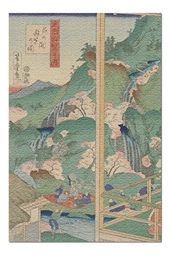 A Pleasure Trip to the Waterfall of Flower - Masterpiece Classic - Artist: Utagawa Yoshitora c. 1869 (20x30 Premium 1000 Piece Jigsaw Puzzle, Made in USA!) ()