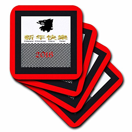 galleon 3drose chinese new year image of dramatic border black and white checkerboard new year set of 4 coasters soft cst_262611_1
