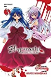 img - for Higurashi When They Cry: Massacre Arc, Vol. 3 - manga book / textbook / text book