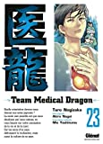Team Medical Dragon, Tome 23 :