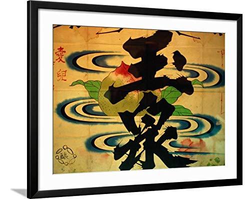 ArtEdge Old Labels Displayed in Gekkeikan Okura Sake Museum, Chushojima, Kyoto, Japan Frank Carter, Black Framed Matted Wall Art Print, 24x32 in