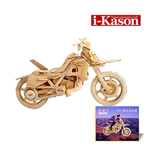 3 D Wooden Motorcycle Puzzle