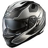 オージーケーカブト(OGK KABUTO)バイクヘルメット フルフェイス KAMUI2 STINGER (スティンガー) フラットブラックホワイト (サイズ:L)