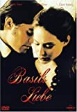 Basils Liebe