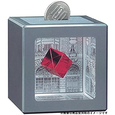 Fascinations Art Bank Cube (colors may vary): Toys & Games