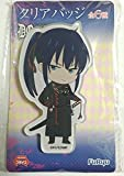 D.gray-man Hallow Clear Badge Button Yu Kanda Black Order Anime Furyu F/S