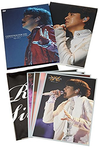 `RYU SIWON 2008 LIVE IN TOKYO DOME `CHRISTMAS FOR YOU` LIVE DVD`の商品画像