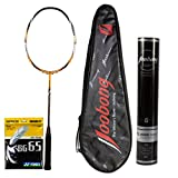 Joobong WOVEN 300 SR Titanium Carbon Badminton Racket+Joobong Badminton Shuttlecock+YONEX BG-65 String_White
