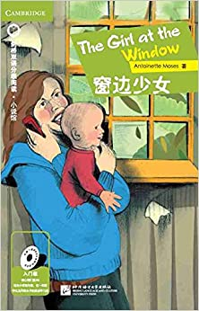 Book Window girl Cambridge Bilingual grade reading novels Museum (entry level 2)(Chinese Edition)