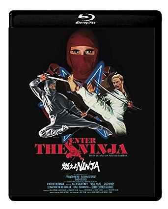 Amazon.com: Enter The Ninja HD New Master Edition [Blu-ray ...