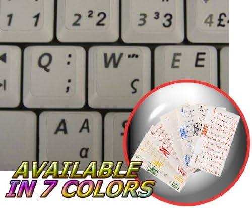 4Keyboard Greek Keyboard Stickers with Black Lettering Transparent Background