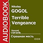 Terrible Vengeance [Russion Edition] | Nikolay Gogol