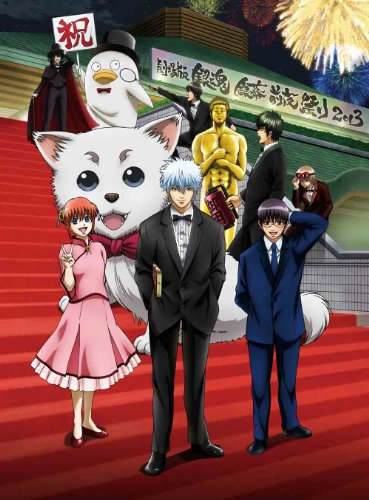 Animation - Gintama (Movie) Ginmaku Zenya Matsuri 2013 [Japan DVD] ANSB-6120 (Gintama Movie)