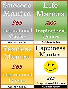 Inspirational Quotes Books Success Mantra Life Mantra Fearless