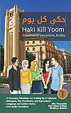 Situational Levantine Arabic 1: Haki Kill Yoom