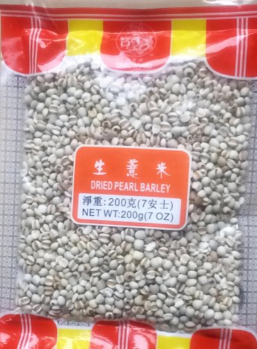 Dried Pearl Barley (Job's Tear) - 7oz