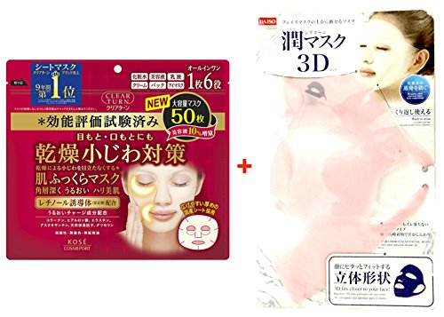 Kose Moisture (Kose Face Mask Clear Turn 6-In1 Face Sheets Parallel import product Big Value Pack 50 Sheets & Daiso Japan Reusable Silicon Mask Cover Set)