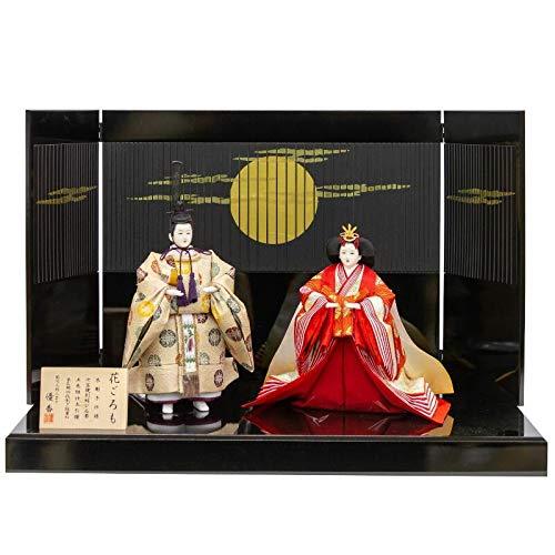 雛人形 優香 立雛 親王飾り 平飾り 幅70cm [fz-131] ひな人形   B07K76GCCZ