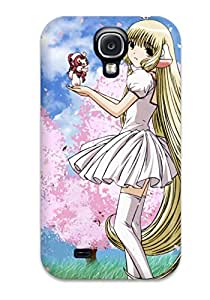 First-class Case Cover For Galaxy S4 Dual Protection Cover Chobits
