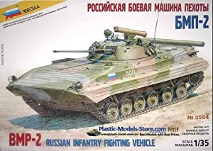Zvezda 1/35 BMP-2 Russian Infantry Fighting Vehicle # 3554 by Zvezda